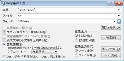 regular-expression.jpg
