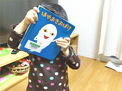 20111211_165046.jpg