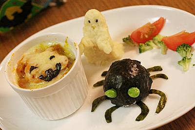ハロウィンの子供の料理