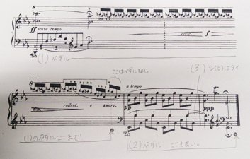 大人のピアノ再入門(3)夜想曲第2番 変ホ長調 op.9-2 ショパン(3)